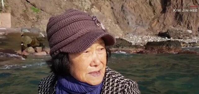 پیرزن 81 ساله کره ای، تنها ساکن جزیره دورافتاده دریای ژاپن
