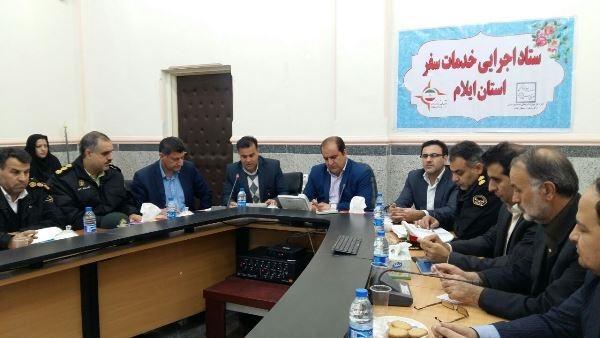 سومین جلسه ستاد اجرایی خدمات سفر استان ایلام برگزار گردید