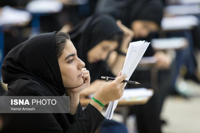 آخرین مهلت ثبت نام در دوره های بدون آزمون دانشگاه ها