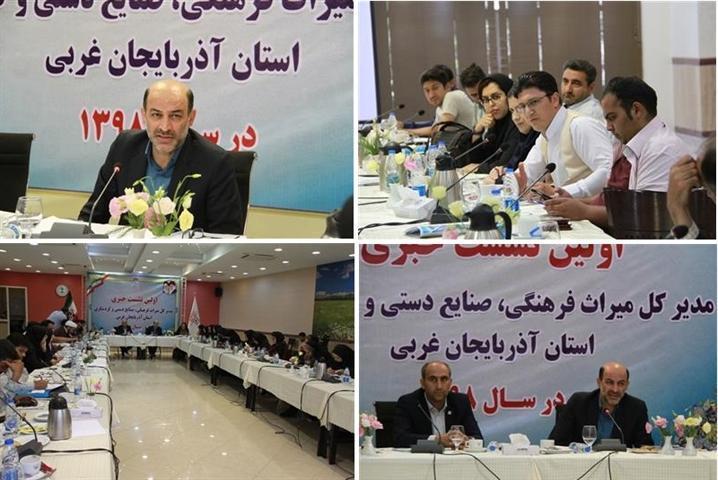 اشتغالزایی برای 110 نفر در حوزه صنایع دستی آذربایجان غربی، مرمت 110 بنای تاریخی