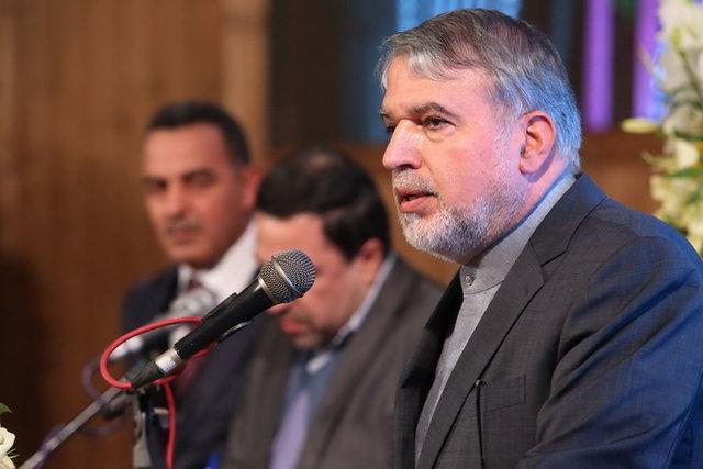 دعوت از مردم جهان برای دیدن ایرانِ امن