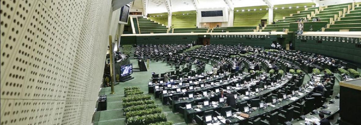 نمایندگان مجلس دیگر با بیزنس کلاس سفر نمی نمایند! ، سفرهای خارجی مجلسی ها هم کاهش یافت