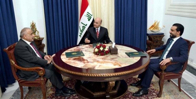تأکید رؤسای قوای سه گانه عراق بر تحقیق پیرامون انفجارهای مشکوک در این کشور