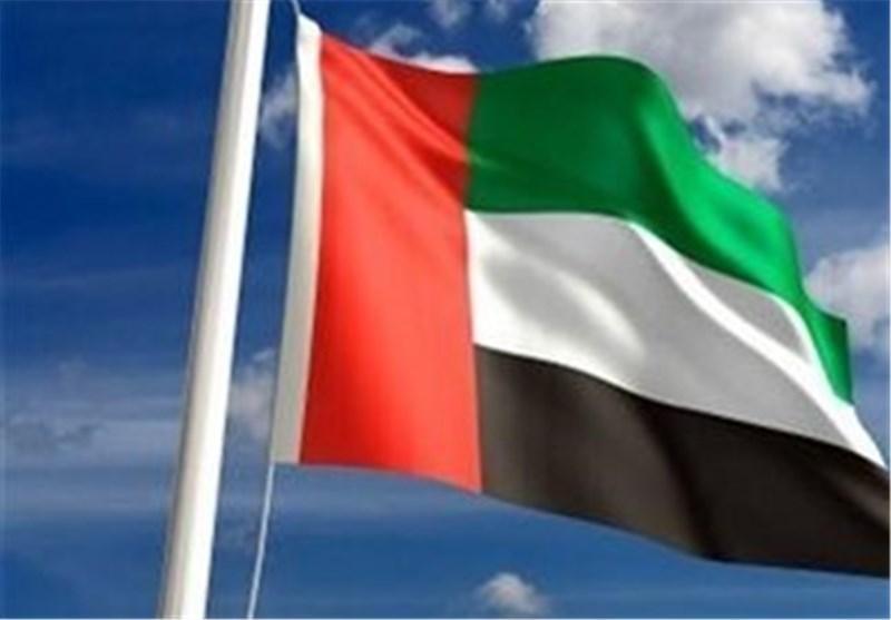 واکنش امارات به عملیات نظامی ترکیه در سوریه