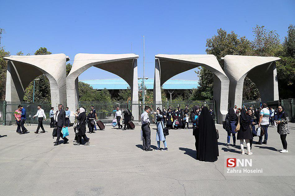 دانشگاه تهران نشریات فاقد مجوز را به رسمیت نمی شناسد