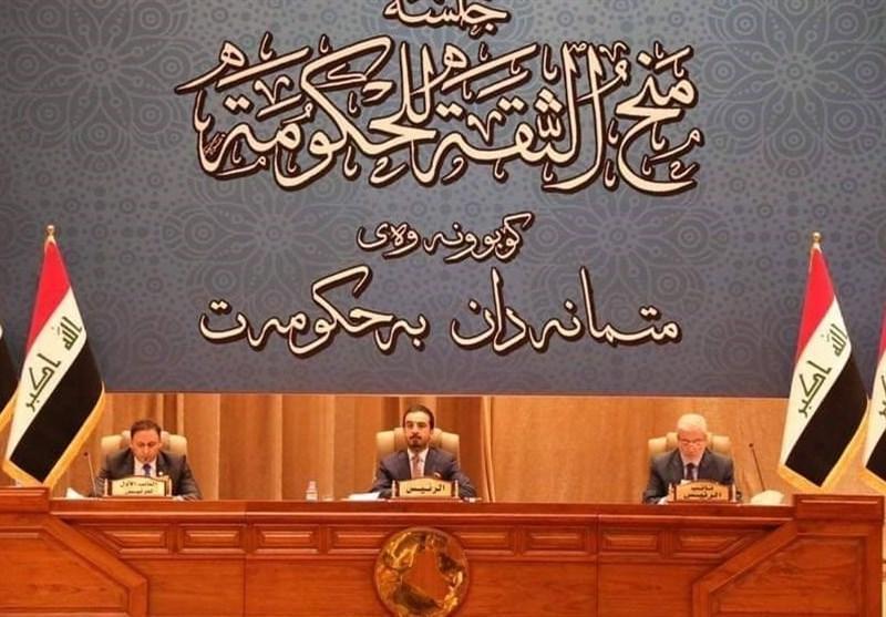 مجلس عراق امروز جلسه ویژه تشکیل می دهد