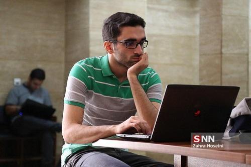 زمان ثبت نام تکمیل ظرفیت آزمون های دانشگاهی کشور اعلام شد
