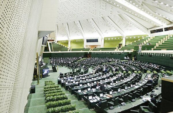 درخواست مجلس برای تعطیلی ادارات تهران