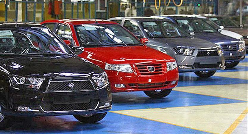جدیدترین قیمت ها در بازار خودرو ، پراید بالای 50 میلیون