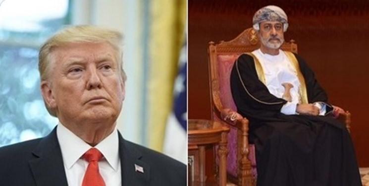 گفت وگوی تلفنی ترامپ با سلطان جدید عمان