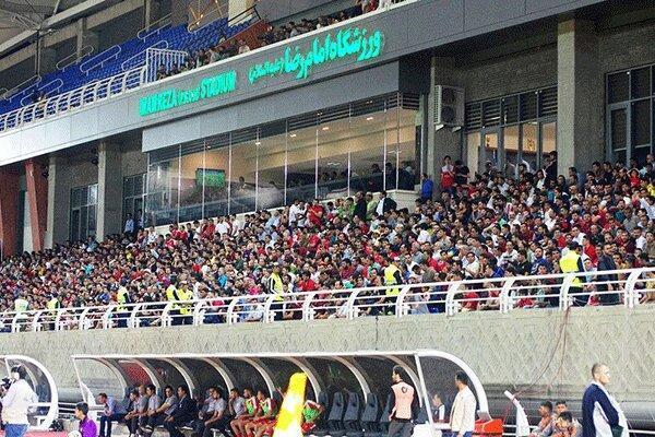 استادیوم امام رضا(ع) مشهد میزبان رقابتهای جام قهرمانان آسیا است