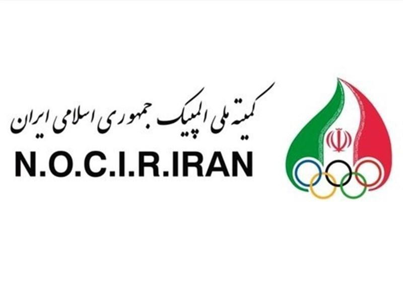 حضور گزینه های وزارت ورزش به عنوان خزانه دار در کمیته ملی المپیک منتفی شد