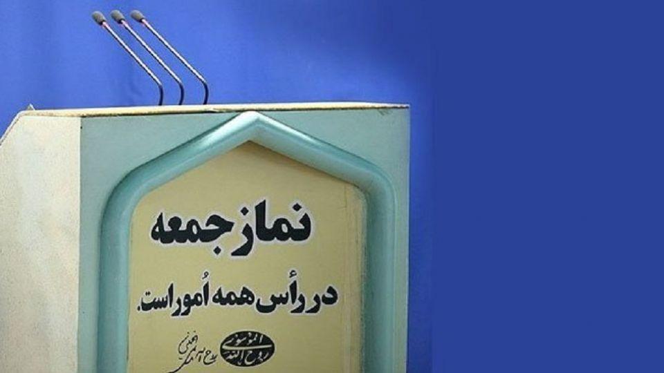 خبرنگاران نمازجمعه زنجان و 14 منطقه دیگر استان برگزار نمی شود