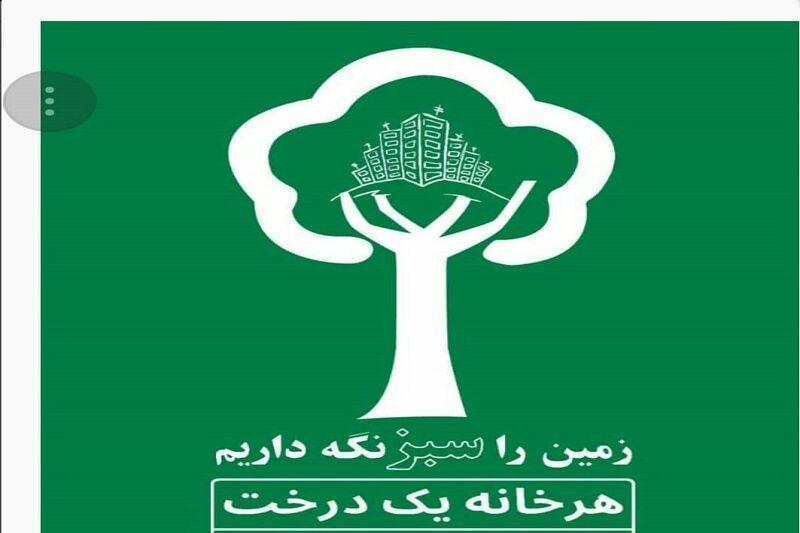 خبرنگاران 2هزار اصله نهال در باشت به صورت رایگان توزیع شد