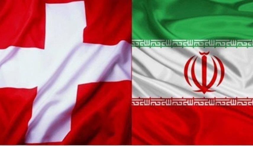ببینید، توئیت سفارت سوئیس برای صدسالگی حضورش در ایران