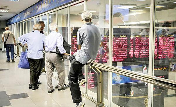 دلایل افزایش عرضه امروز سهام چیست؟