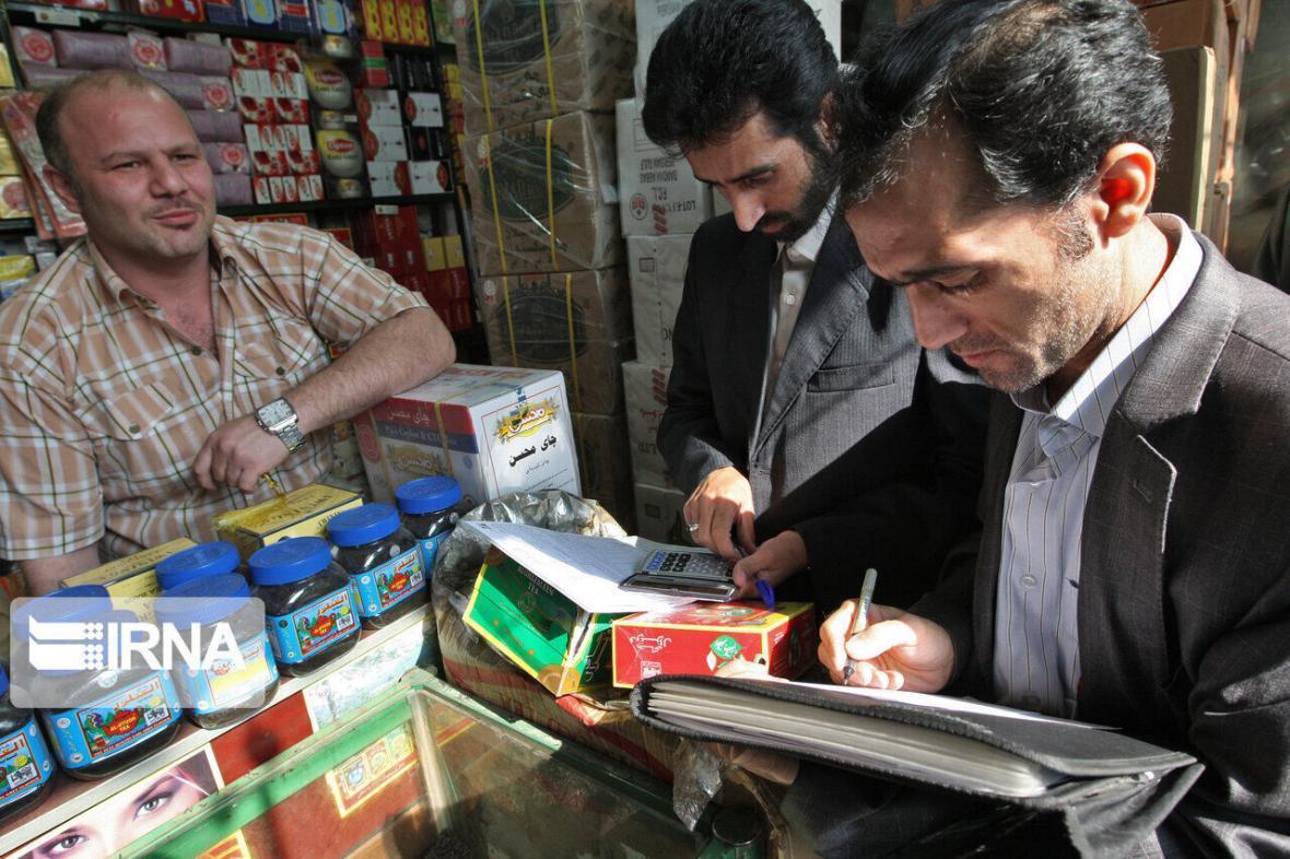 خبرنگاران طرح نظارت بر بازار ویژه ماه مبارک رمضان در ایلام آغاز شد