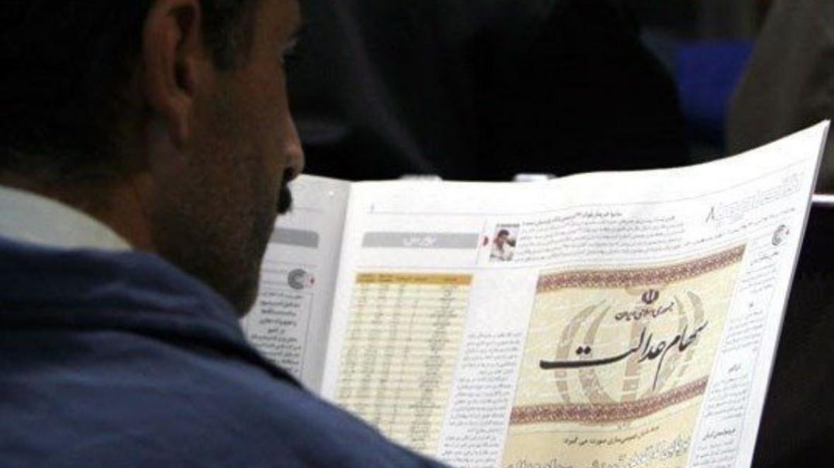 اعلام دلایل تاخیر در پرداخت پول فروش سهام عدالت، آب پاکی روی دست سهامداران عدالت