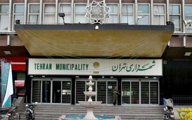 طرح پیشنهادی شهرداری تهران برای ایمنی اماکن در دولت آنالیز می گردد