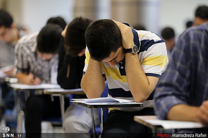 نتایج آزمون انتها ترم کلاس های آموزش زبان دانشگاه آزاد اعلام شد