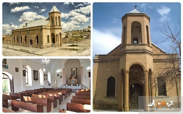 کلیسای گریگوری استفان همدان