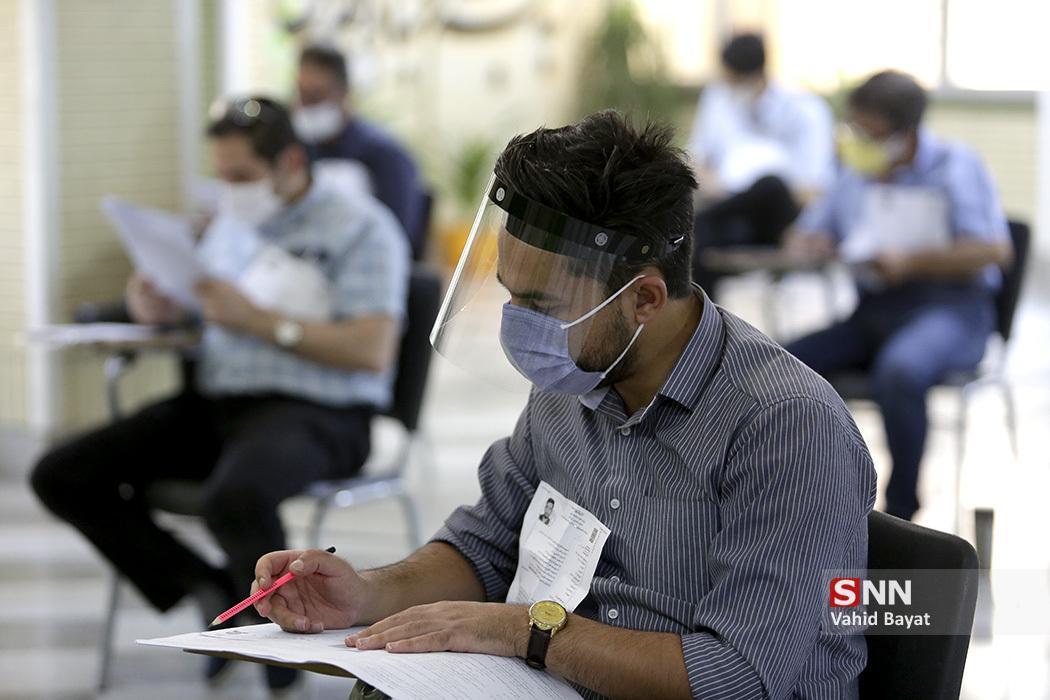 برگزاری هشتمین آزمون استخدامی به تعویق افتاد ، از زمان اعلام نتایج کنکور های 99 تا مشخص شدن منابع آزمون سراسری 1400