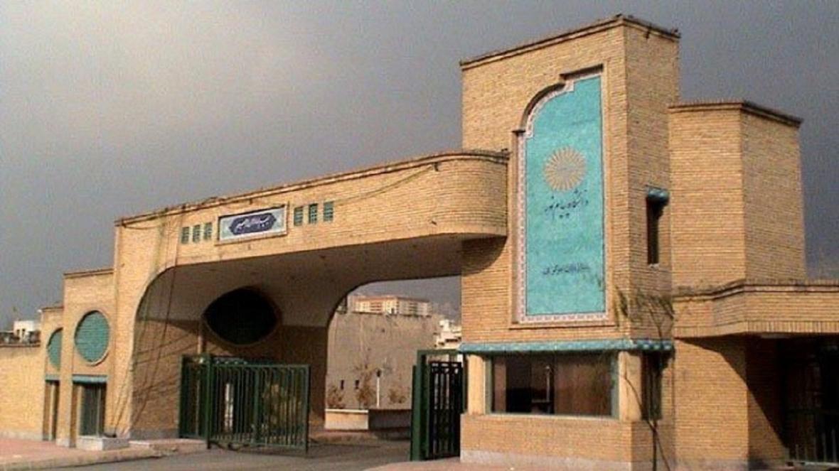 مهلت ثبت نام دوره فراگیر ارشد دانشگاه پیغام نور امروز، 18 آذرماه به خاتمه می رسد