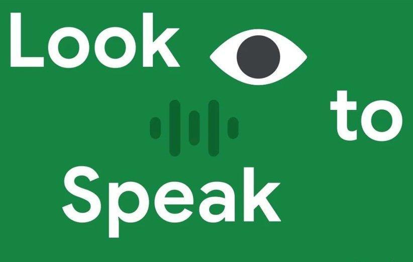 به یاری اپلیکیشن Look to Speak می&zwnjتوانید با حرکات چشم خود با گوشی کار کنید