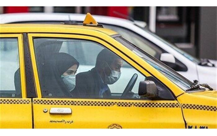اطلاعیه سازمان تاکسیرانی شهر تهران در پی توهین مجری یک برنامه به رانندگان تاکسی
