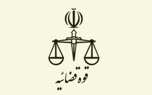 درخواست اعاده دادرسی سه محکوم اعدامی حوادث آبان پذیرفته شد