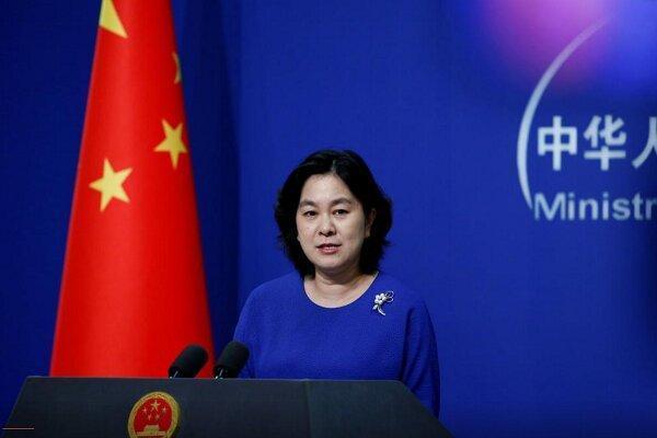 چین: تنها راه عبور از بن بست برجام، بازگشت آمریکا است