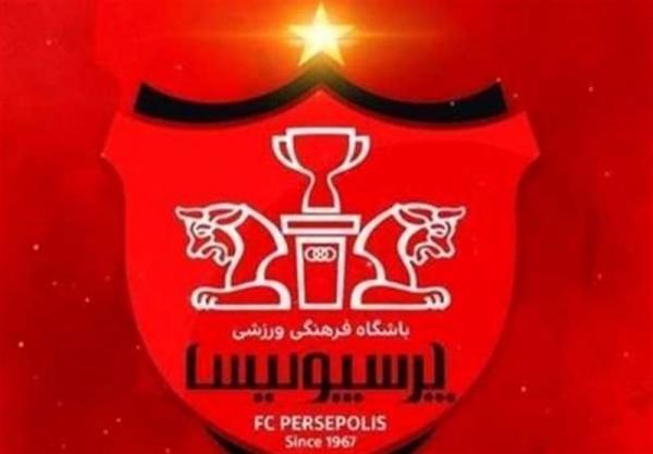 شروع ثبت نام پرسپولیس برای حضور در لیگ قهرمانان آسیا