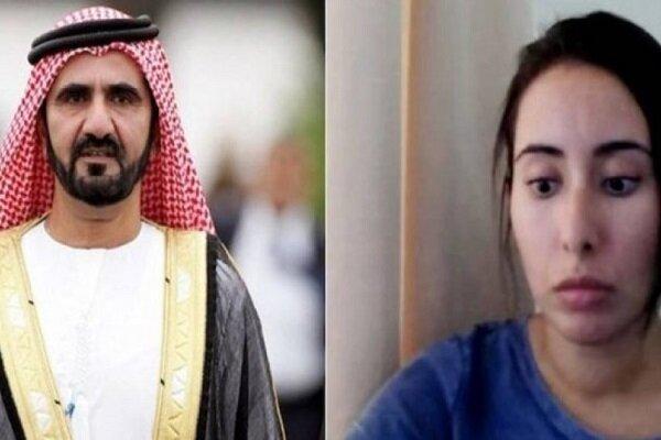 امارات برای ارائه جزئیات پرونده دختر حاکم دبی همکاری نمی کند