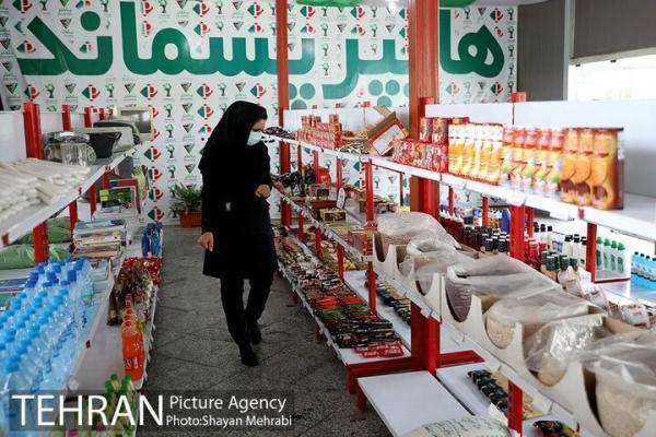اولین هایپر مارکت پسماند خشک شهر تهران