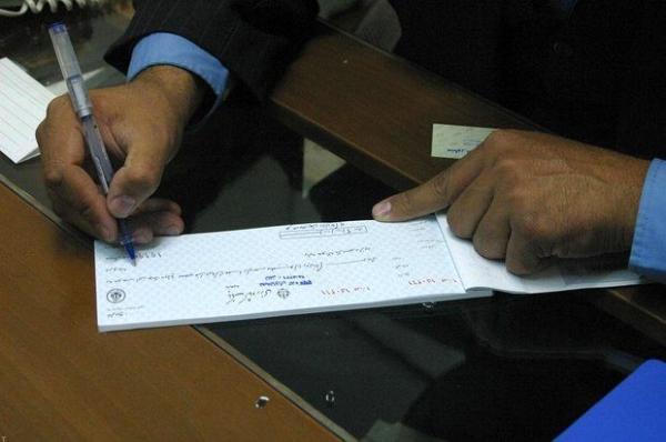 شیوه نامه چک های موردی اعلام شد