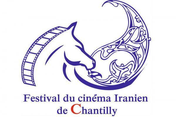 نمایش 6 فیلم کوتاه ایرانی در فرانسه