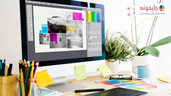 بزرگترین مسائل طراحان گرافیک با صنعت چاپ که آنها را نابود می کند!